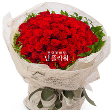 장미100송이꽃다발30%할인